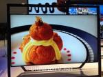 Samsung Ultra HD Demo