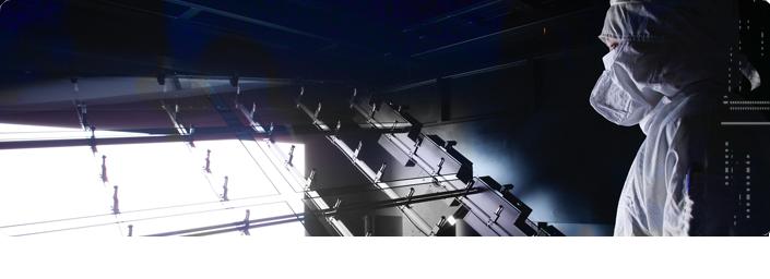 AU Optronics Ultra HD Lab