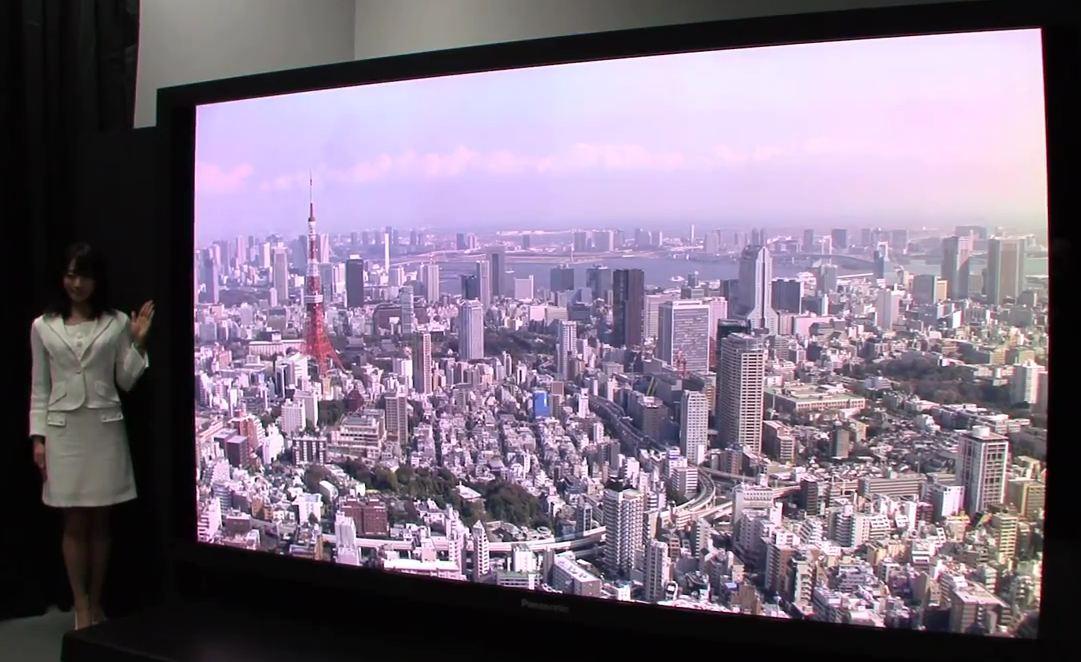 NHK 8K TV